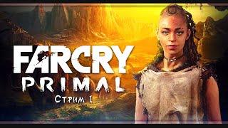 Far Cry Primal | Режим \