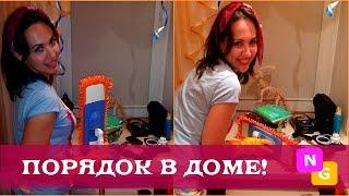 Мои ХОТ-СПОТЫ. УБОРКА квартиры - разбираю завалы.(, 2015-08-04T05:00:01.000Z)