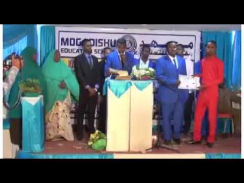 Mogadishu Education School