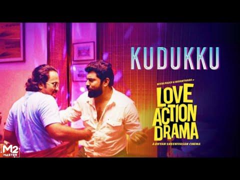 Kudukku Song|Love Action Drama Song|Nivin Pauly|Vineeth Sreenivasan|Rock The Party