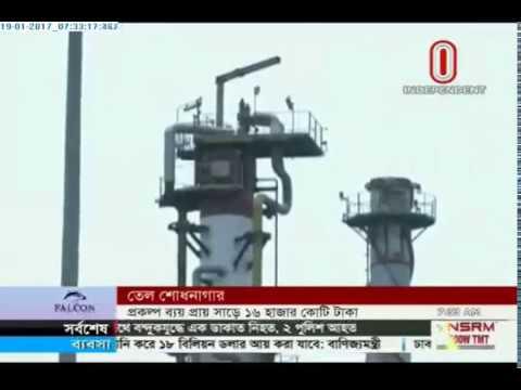 Tk 160bn allocated for oil refinery (19-01-2017)