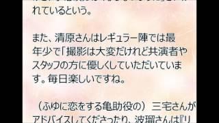 モデルで女優の波瑠さん主演のNHK連続テレビ小説「あさが来た」に出演の...