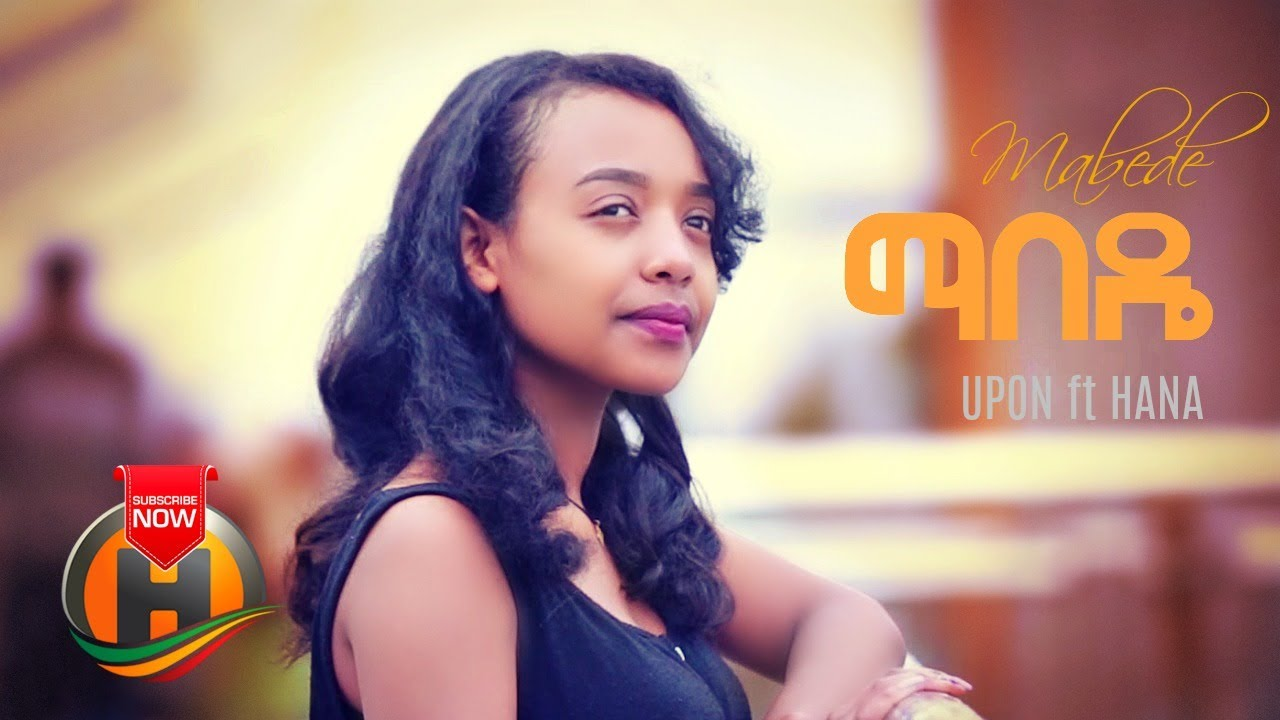 Upon - Mabede | ማበዴ ft. Hani  - New Ethiopian Music 2020 (Official Video)