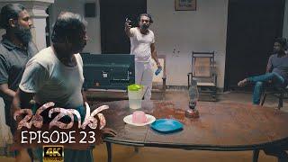 Sathya | Episode 23 - (2020-09-26) | ITN Thumbnail