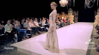 Свадебное платье Карина (Дом моды BELFASO  свадебные платья 2015 – Европа & Восток )