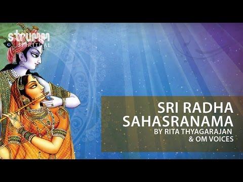 Sri Radha Sahasranama I 1000 Names Of Sri Radha I Rita Thyagarajan I Om Voices