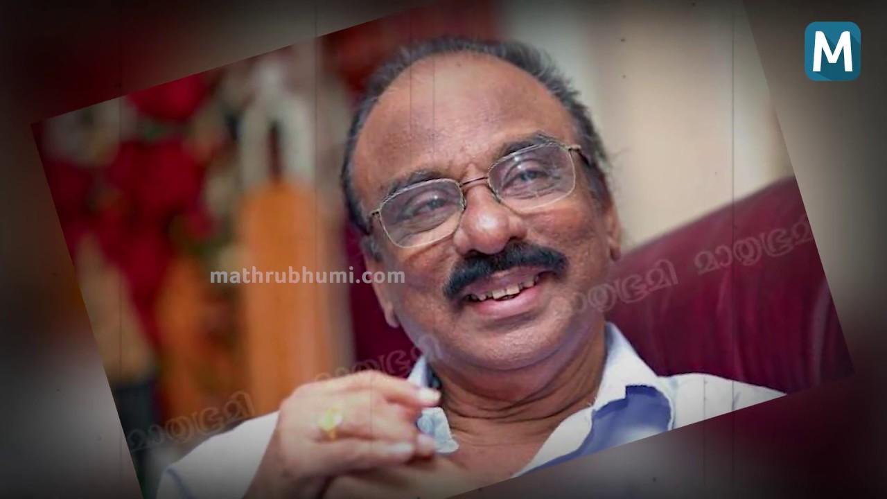 Download I.V Sasi & Hotel Maharani Kozhikode