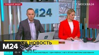 В Москве ввели новые ограничительные меры из-за коронавируса - Москва 24