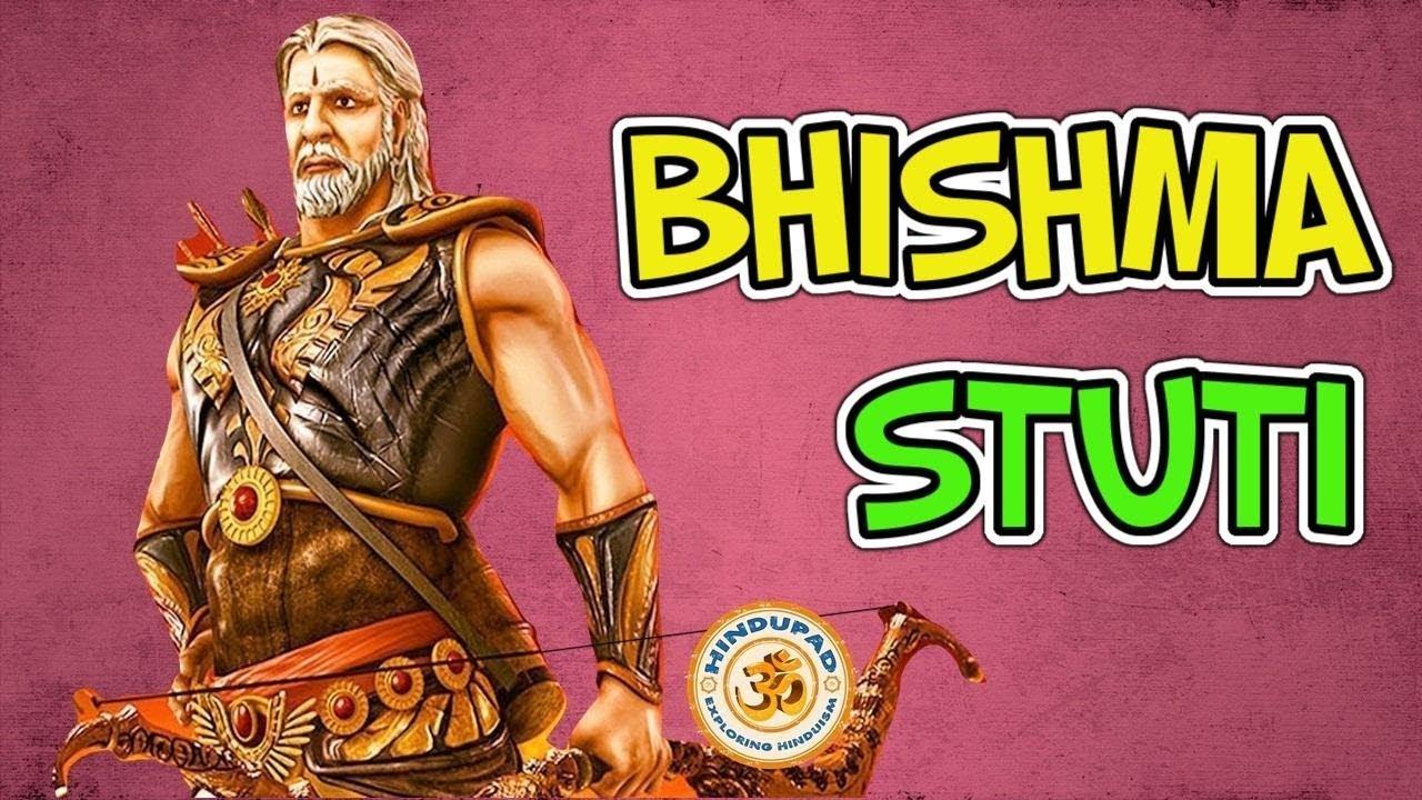 Bhishma Stuti Bhishma Pitamah Ki Stuti Youtube