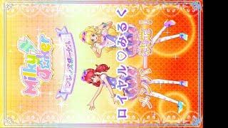 【アイカツフレンズ!】第1弾 アイデンティティ すごくむずかしい 明日香ミライ&神城カレン