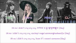 2NE1 - Happy [Hangul/Romanization/English] Color & Picture Coded HD