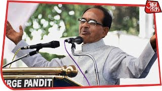 BJP Takes Lead In Madhya Pradesh With 109 Seats To Congress' 106