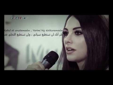 اغنية تركية لا تتركني