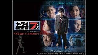 番組公式ホームページ◇ http://www.tv-tokyo.co.jp/anime/k-tai7/ 「#ケ...