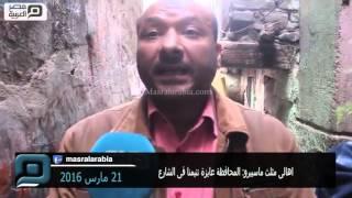 بالفيديو| أهالي مثلث ماسبيرو: المحافظة عايزة  تنيمنا في الشارع