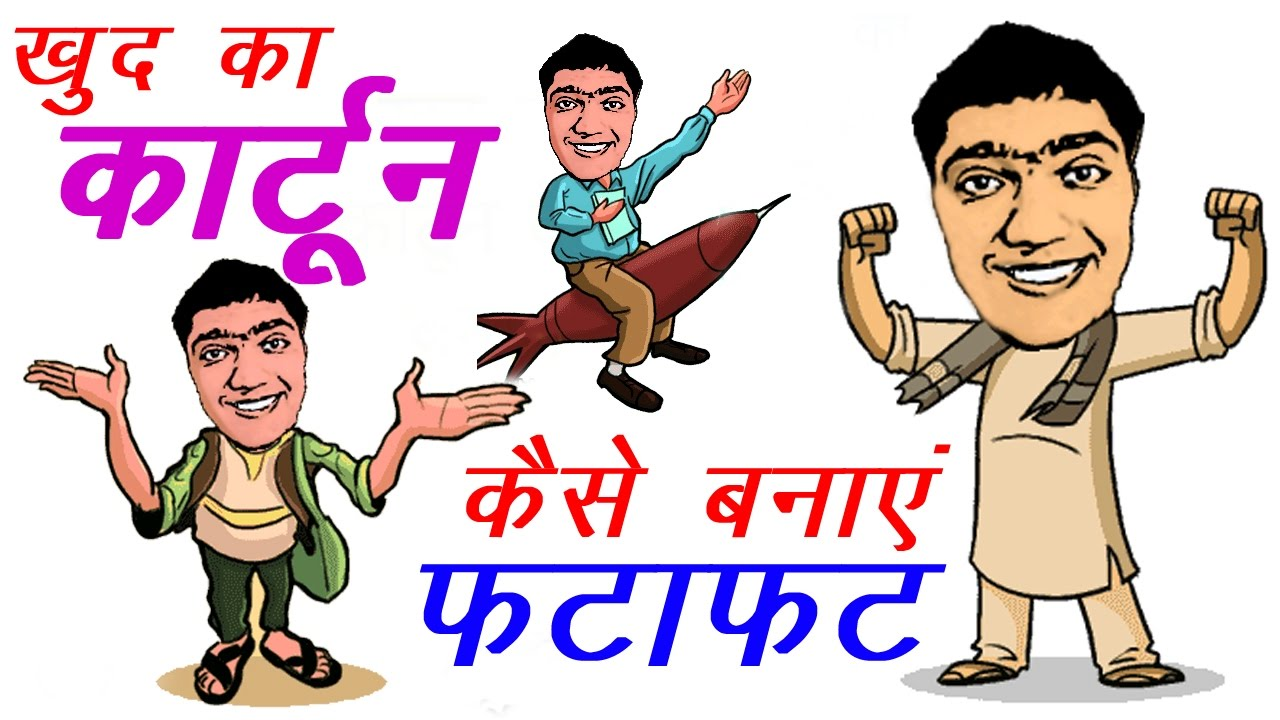 how to create own business in hindi