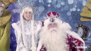 Іменна відео привітання від діда мороза 2019 безкоштовно!