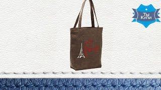 Женская сумка стандарт из ткани рогожка коричневая «Paris». Купить в Украине. Обзор