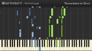 (Synthesia Piano) Bokura wa Ima no Naka de, Love Live! OP