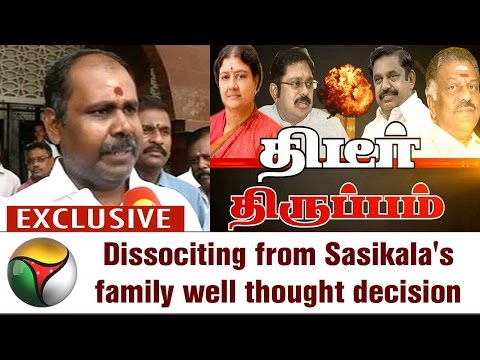 Exclusive: RB Udhayakumar Praises Sasikala & TTV Dinakaran Expelled from AIADMK