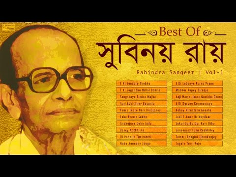 best-of-subinoy-roy-vol-1-|-tagore-songs-by-subinoy-roy-|-rabindra-sangeet