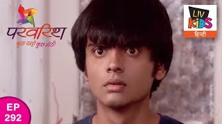 Parvarrish Season 1 - Ep 292 - Rocky Outside Rinku's Room