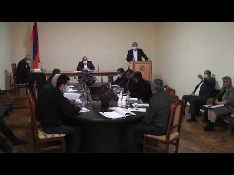 Սիսիանի համայնքի ավագանու նիստ 14.04.2021