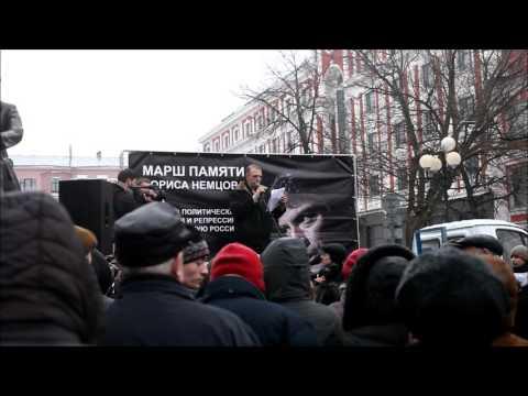 Резолюция участников марша памяти Бориса Немцова в Нижнем Новгороде