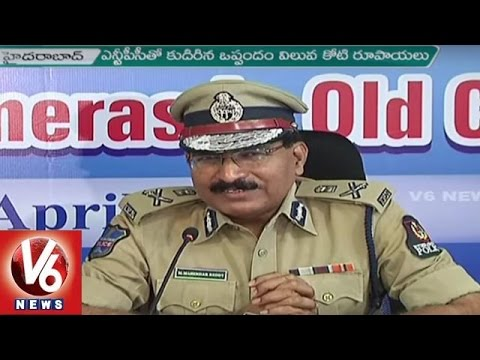 NTPC Signs MoU To Install CCTV Cameras In Hyderabad Old City | V6 News