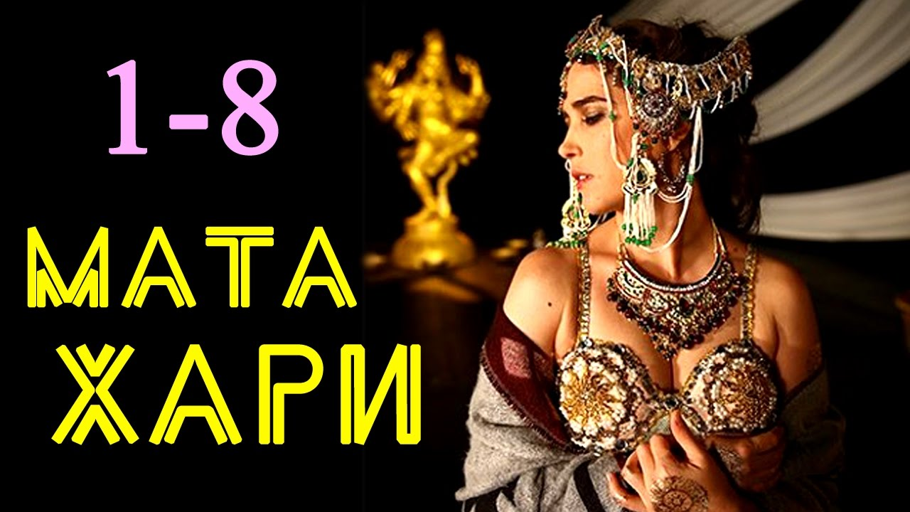 Фильмы с русским матом фото 536-496