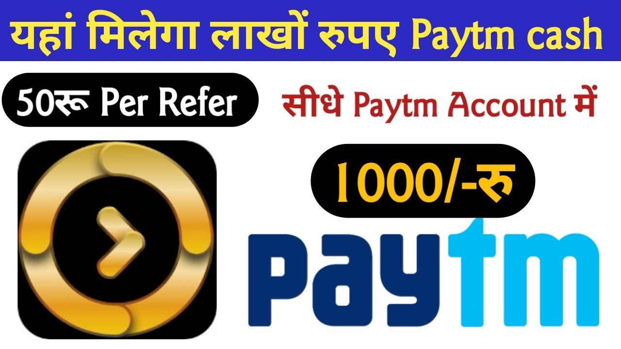 Mpl ka Baap earning application || Game khelo lakhon kamao || Paytm new earning app 2019. Winzo Gold