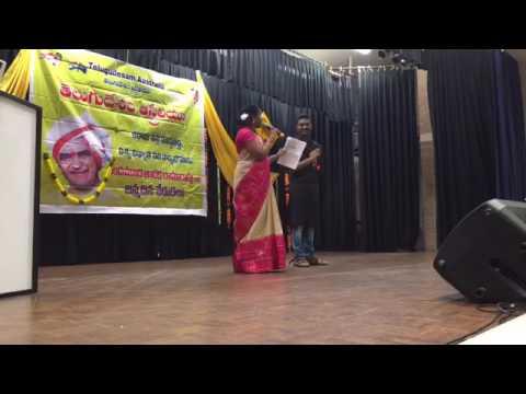 TeluguDesam Australia's - NTR's 94th Birthday Celebrations 2017 in SYDNEY