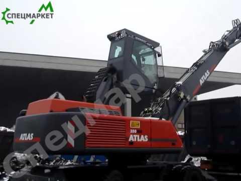 Перегружатель металлолома ATLAS 350 MH