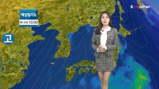 [날씨] 3월 14일_라이프스타일 예보(05시)