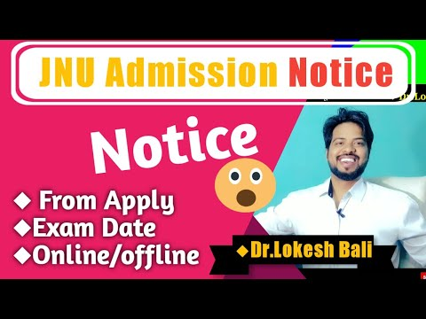 JNU Admission 2019 Notification 🎓❤️