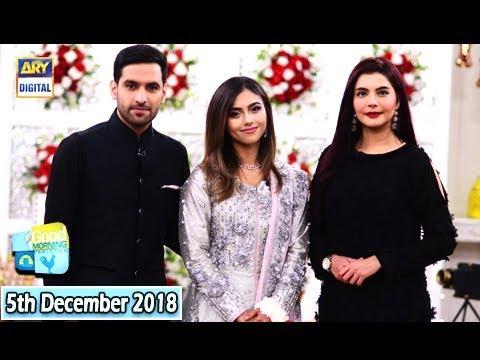 Good Morning Pakistan - Zaid Ali & Yumna - 5th December 2018 - ARY Digital Show