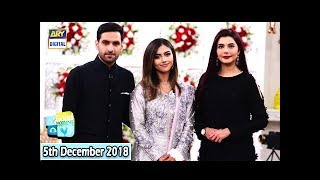 Скачать Good Morning Pakistan Zaid Ali Yumna 5th December 2018 ARY Digital Show