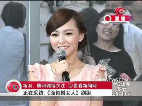 【独家】上海电视节明星访谈:帅气黄宗泽唐嫣谈吻戏《面包树上的女人》