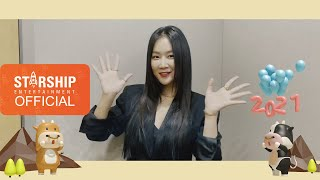[Special Clip] 소유 (SOYOU) - 2021 새해 인사 (2021 New Years Greetings)