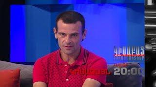 Kisabac Lusamutner anons 17.10.17 Kisadzayn