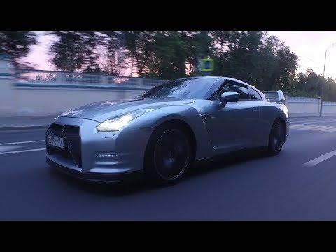 Вот что тебя ждет после покупки Nissan GT-R R35 !