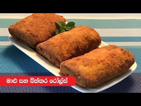 Fish and Egg Rolls -Episode 281