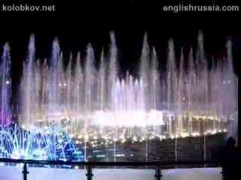Musical Fountain in Moscow. Tsaritsino.