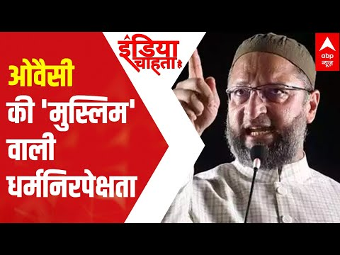 Owaisi playing communal politics ahead of UP elections? | ICH