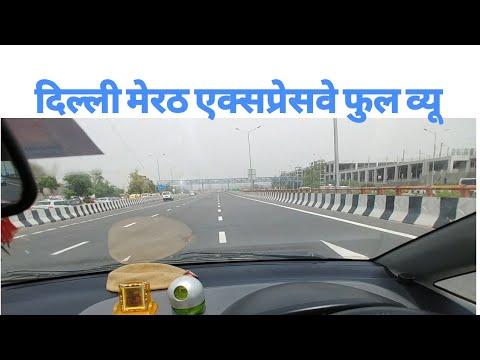 Delhi meerut express way.elevated road.14 lane nhai.