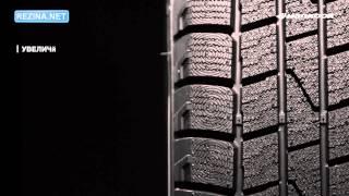 Обзор шины HANKOOK WINTER ICEPT IZ W 606(Зимняя легковая HANKOOK WINTER ICEPT IZ W 606 Основные преимущества: - Новый стандарт устойчивости и эффективности..., 2013-10-20T08:31:06.000Z)