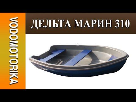 Надувные лодки из ПВХ в г. Уфа. Хотите купить лодку? Мы