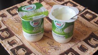 Йогурт Био Макс отзыв. Yogurt Bio Max review.