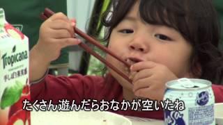 夏 秋山郷のよさの里ではこのような企画がありました。 http://www.miy....