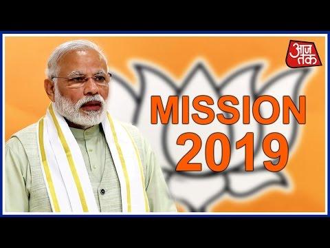 Will Not Sit Idle, Says Prime Minister Narendra Modi